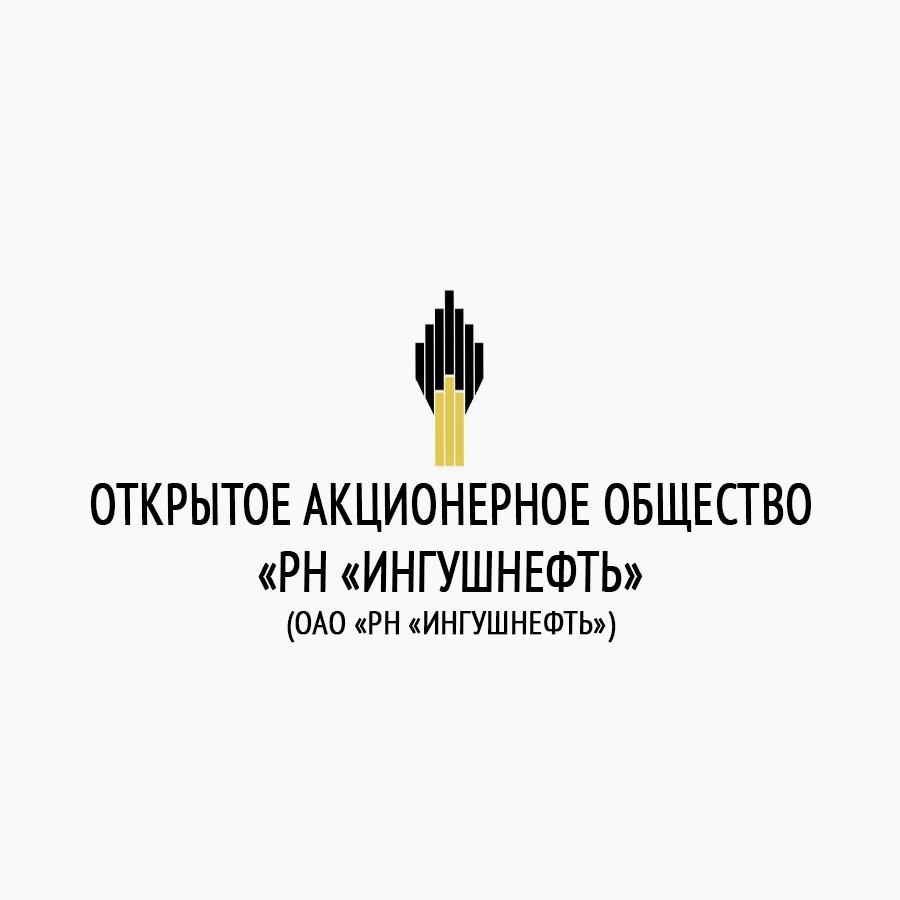 Ingushneft