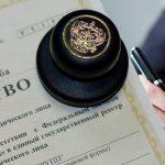 Упрощен порядок регистрации юридических лиц и ИП